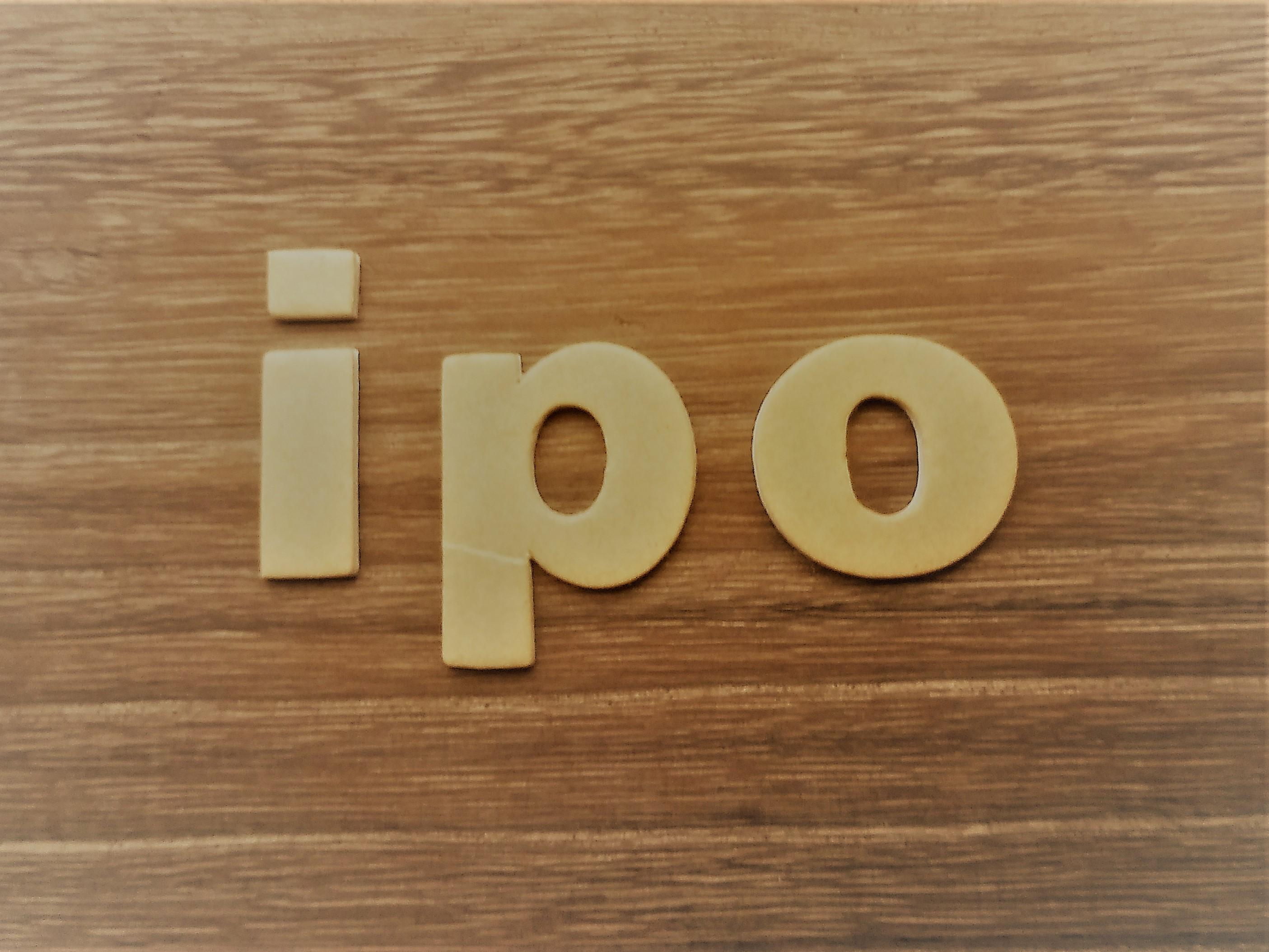 ipo文字画像